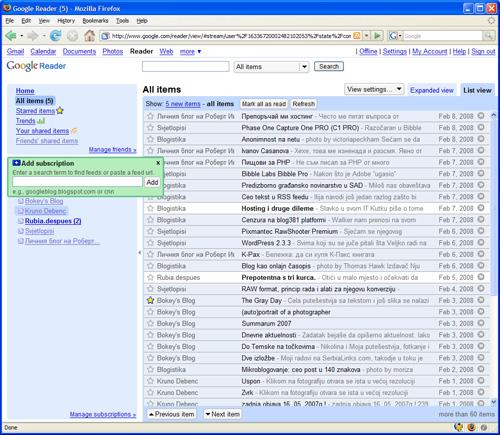 Google Reader list view
